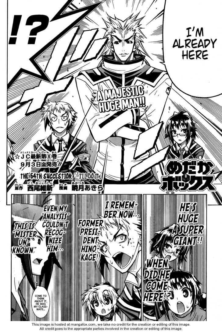 Medaka Box 64 Page 3