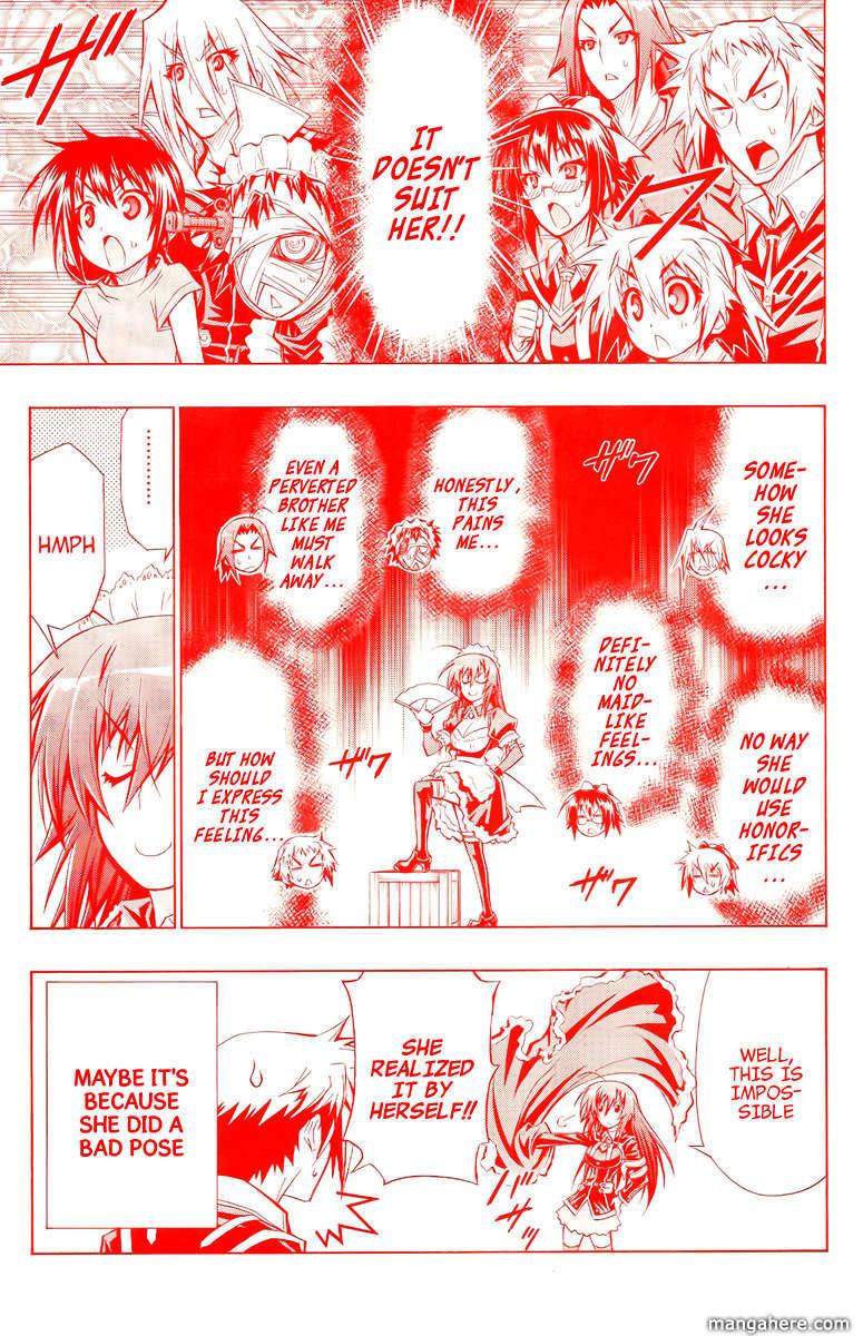 Medaka Box 80 Page 3
