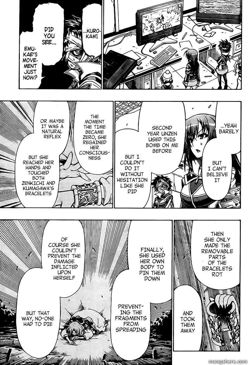 Medaka Box 83 Page 4