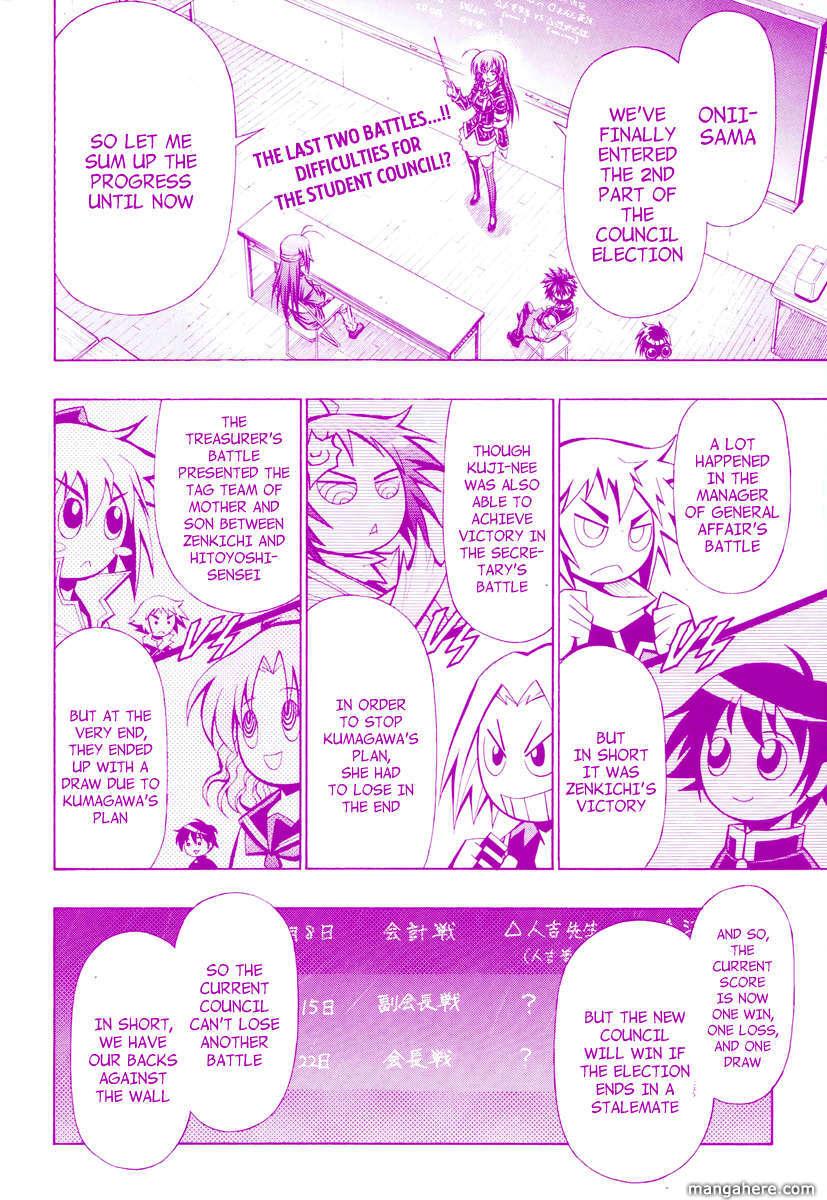 Medaka Box 84 Page 3
