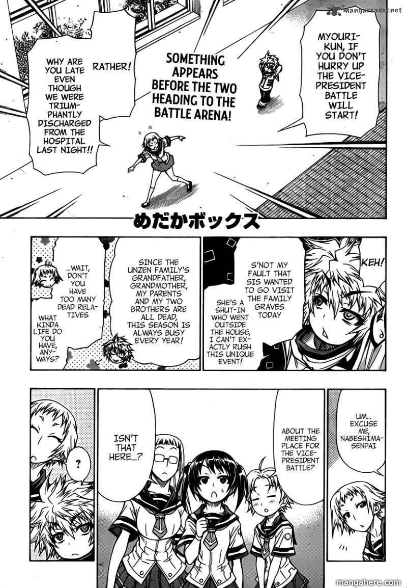 Medaka Box 87 Page 2