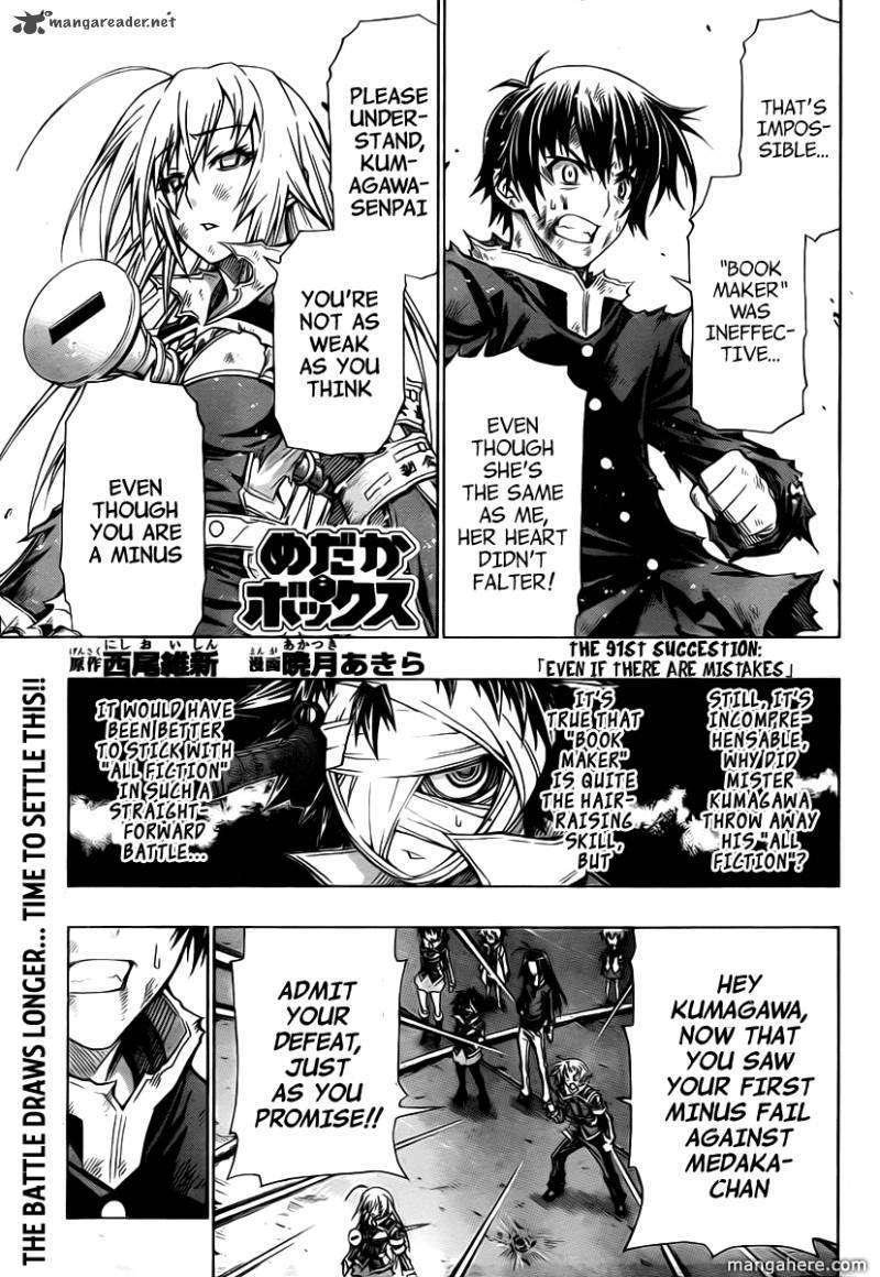 Medaka Box 91 Page 2