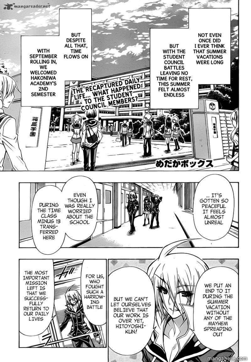 Medaka Box 93 Page 3