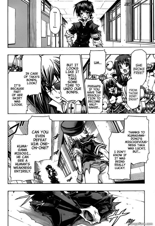 Medaka Box 97 Page 3