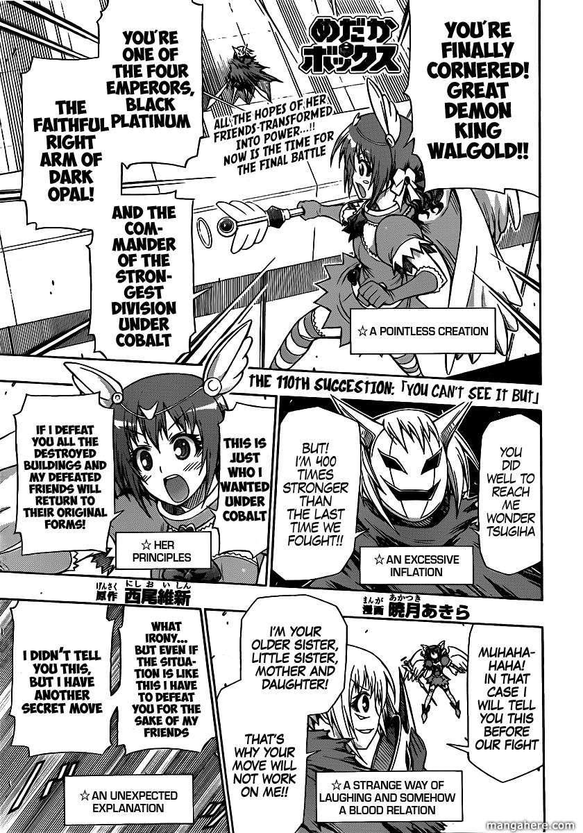 Medaka Box 110 Page 2