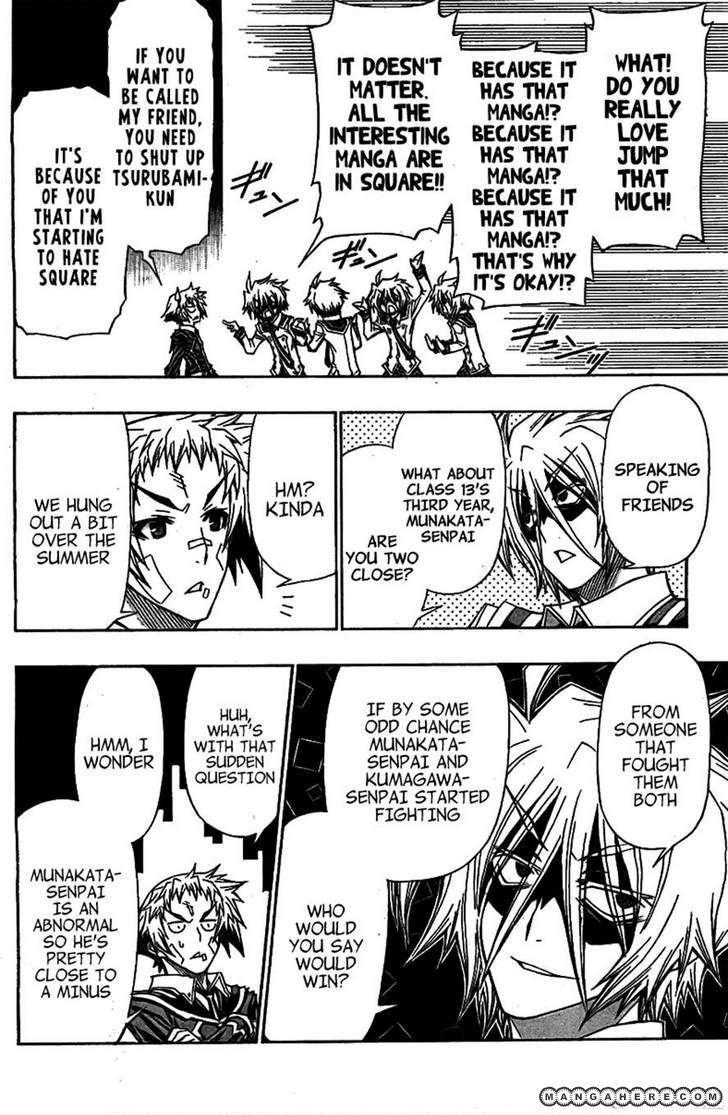 Medaka Box 120 Page 4