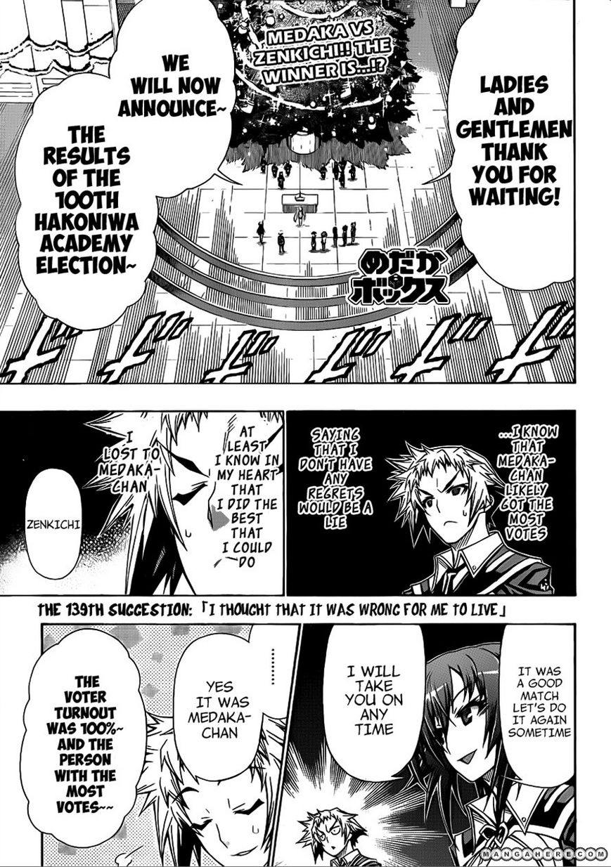 Medaka Box 139 Page 2