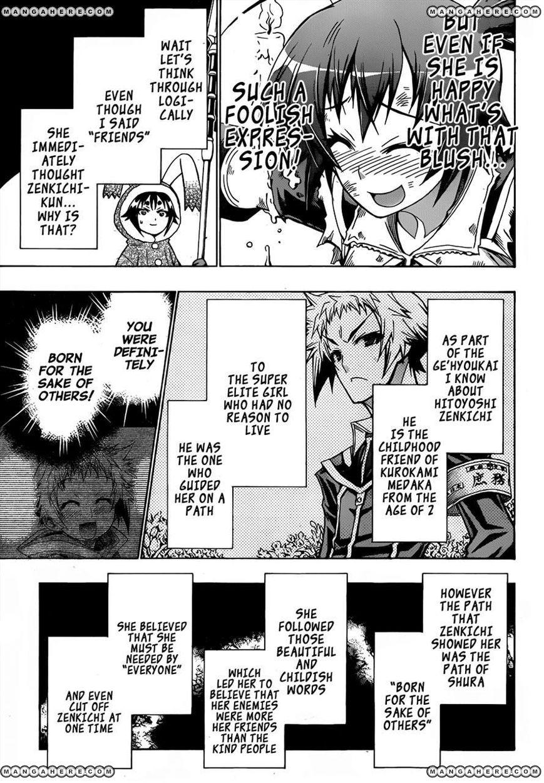 Medaka Box 146 Page 3