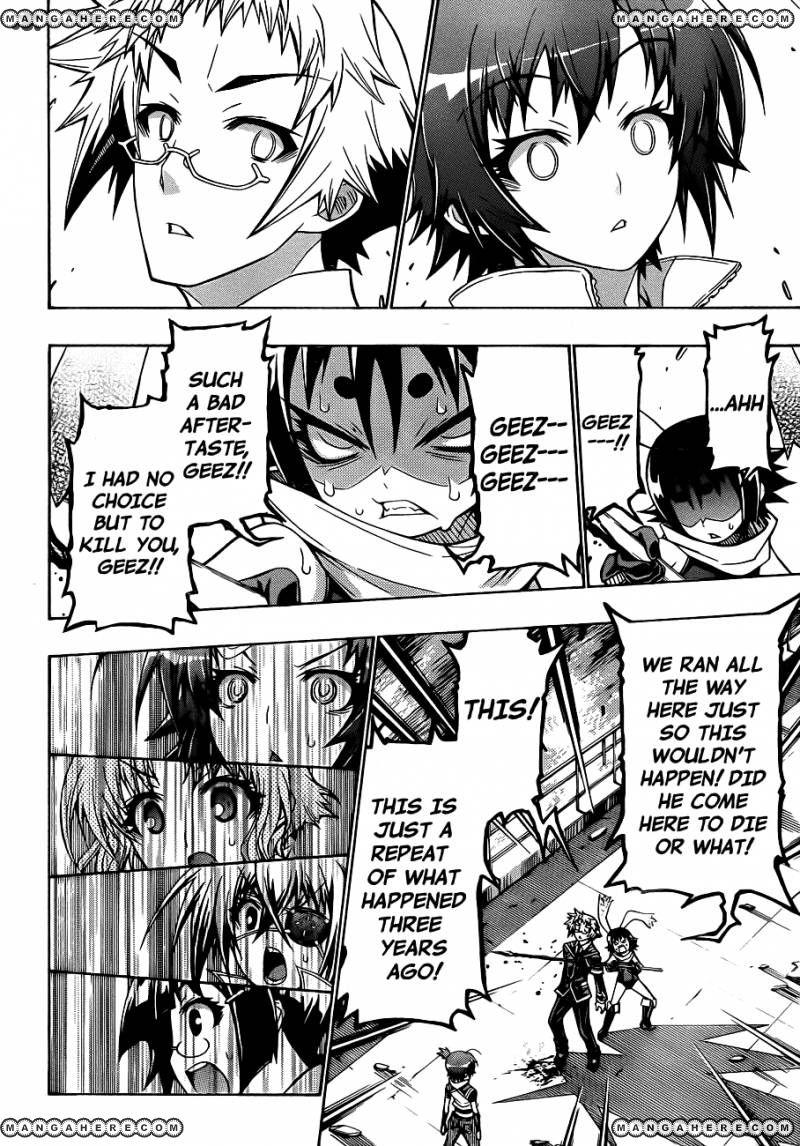 Medaka Box 154 Page 5