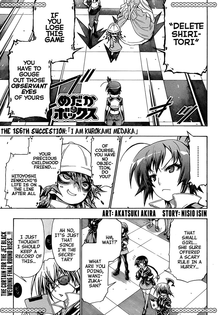 Medaka Box 156 Page 3