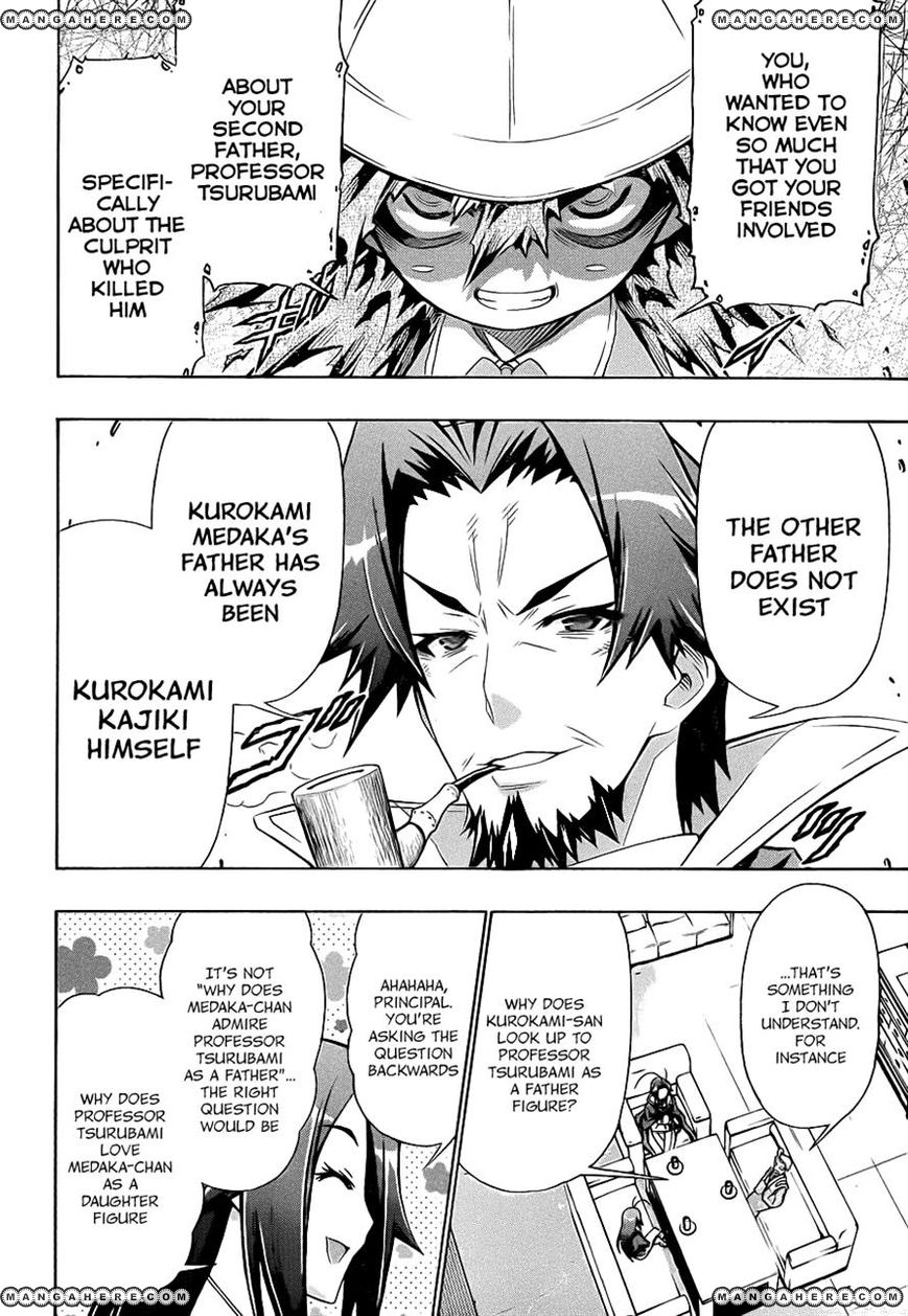 Medaka Box 157 Page 2