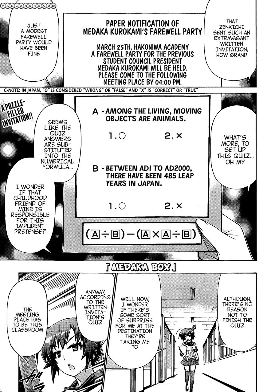 Medaka Box 187 Page 3