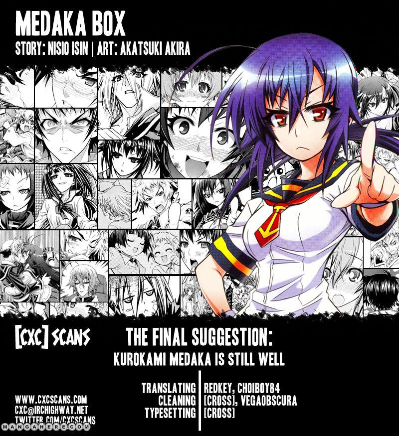 Medaka Box 192 Page 1