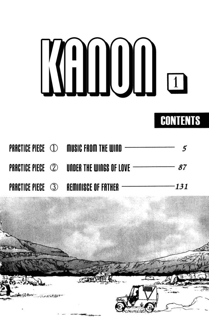 Kanon 1 Page 3