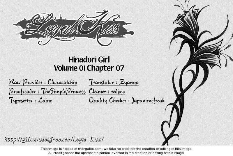 Hinadori Girl 7 Page 1
