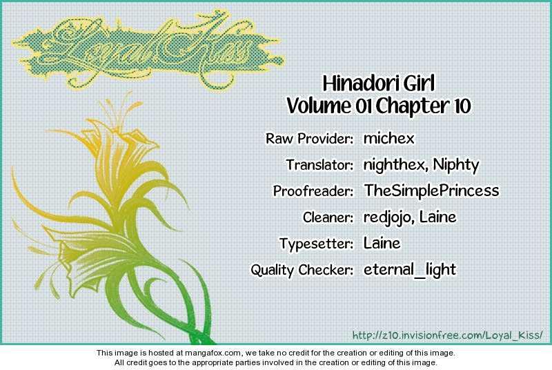 Hinadori Girl 10 Page 1