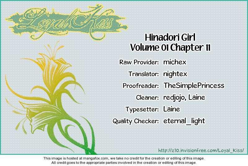 Hinadori Girl 11 Page 1