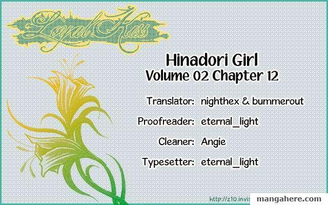 Hinadori Girl 12 Page 3