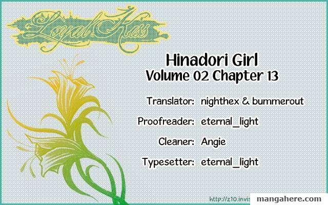 Hinadori Girl 13 Page 1