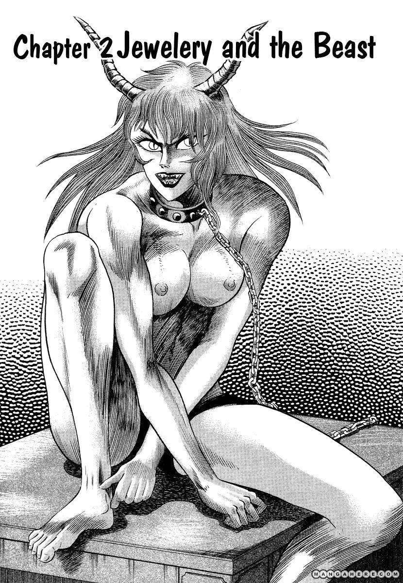 Devilman Lady 10 Page 1
