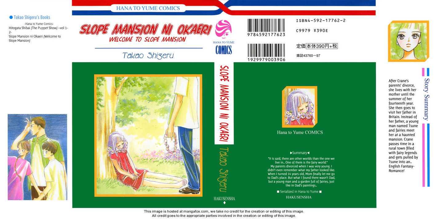 Slop Mansion ni Okaeri 1 Page 2