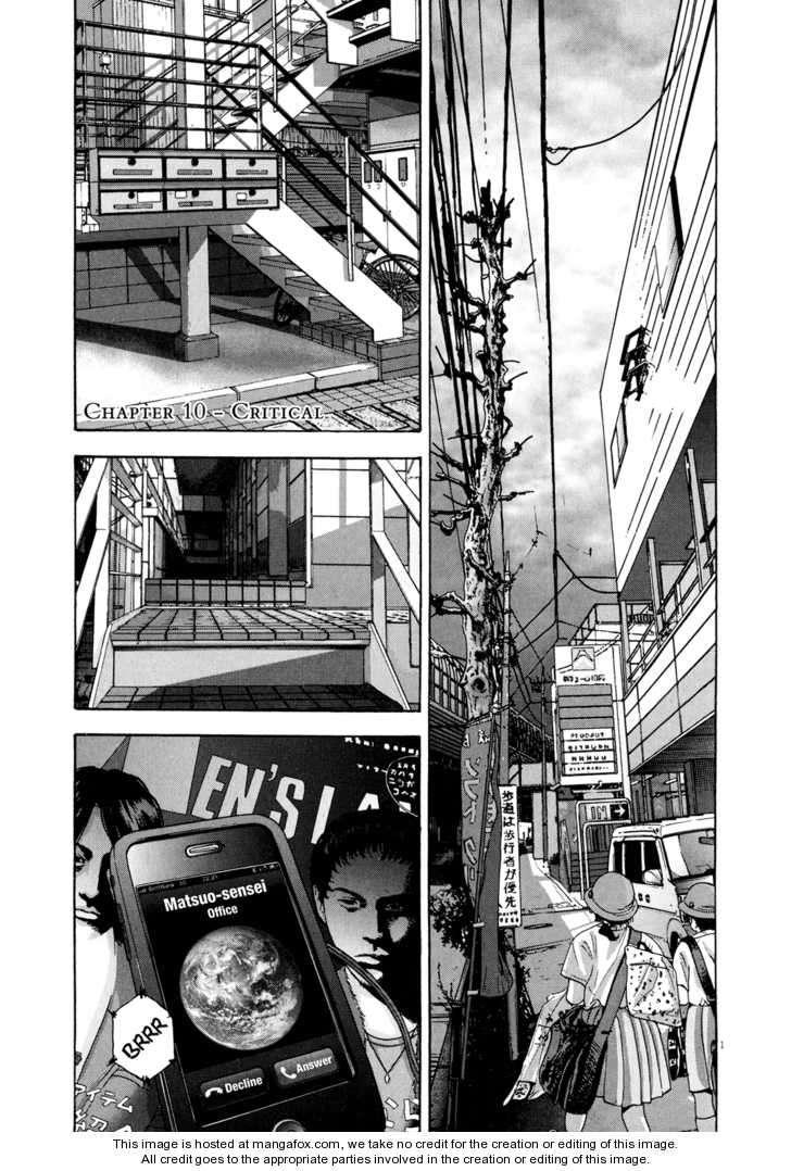 I am a Hero 10 Page 1