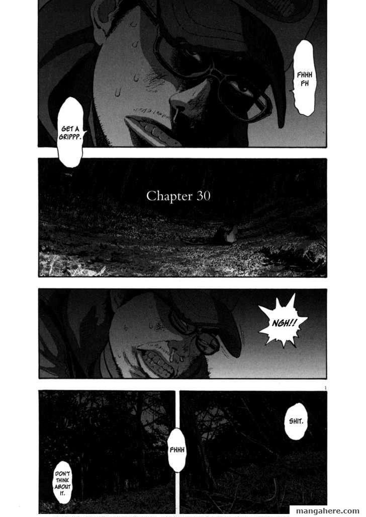 I am a Hero 30 Page 1