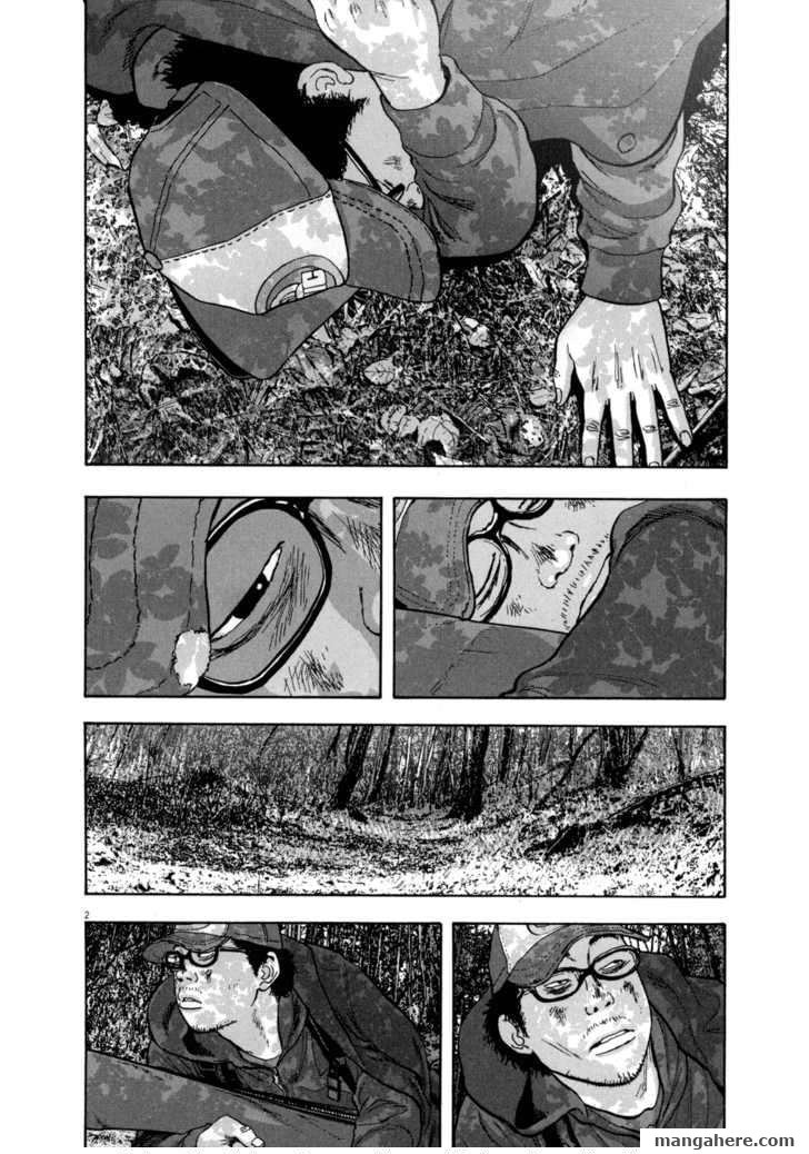 I am a Hero 31 Page 2