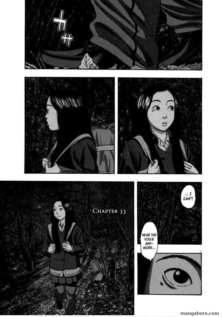 I am a Hero 33 Page 1