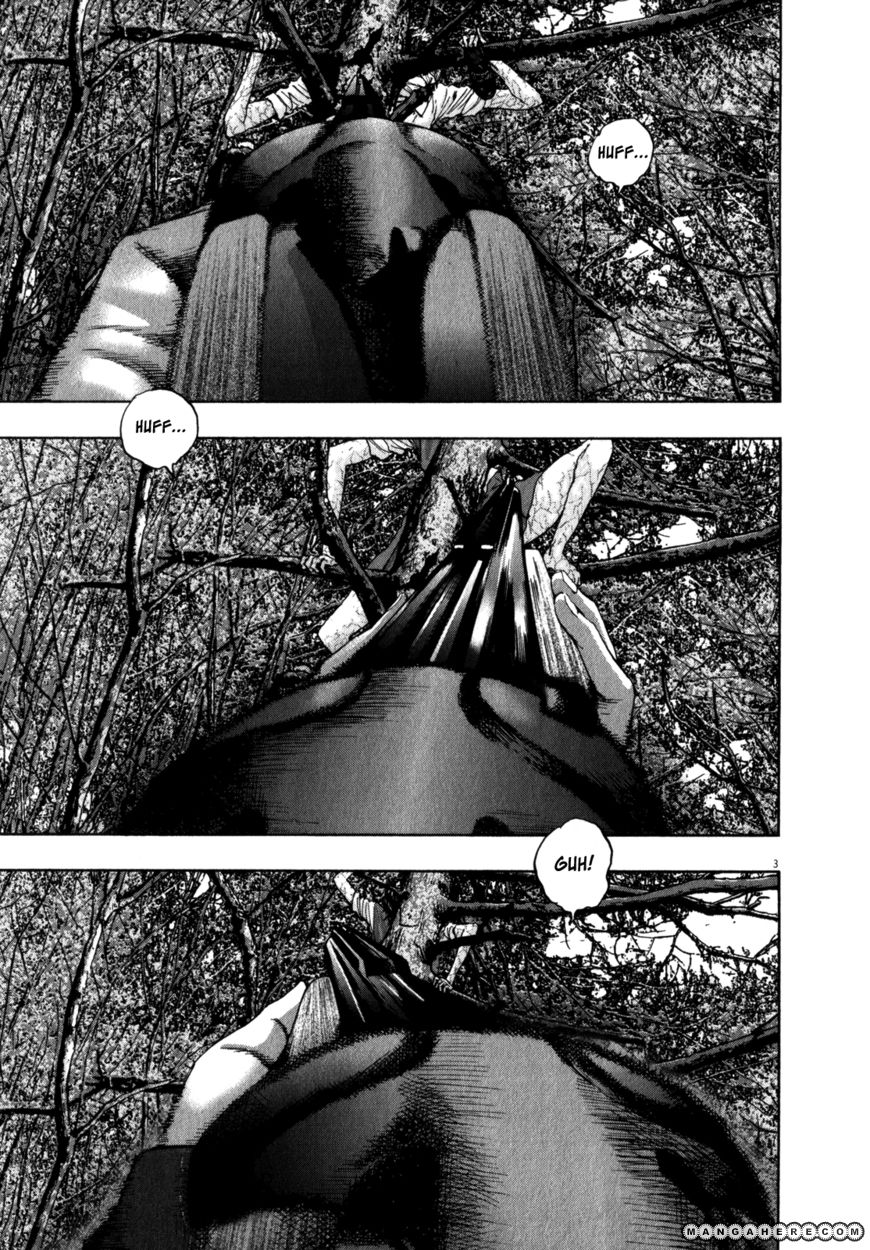 I am a Hero 38 Page 3