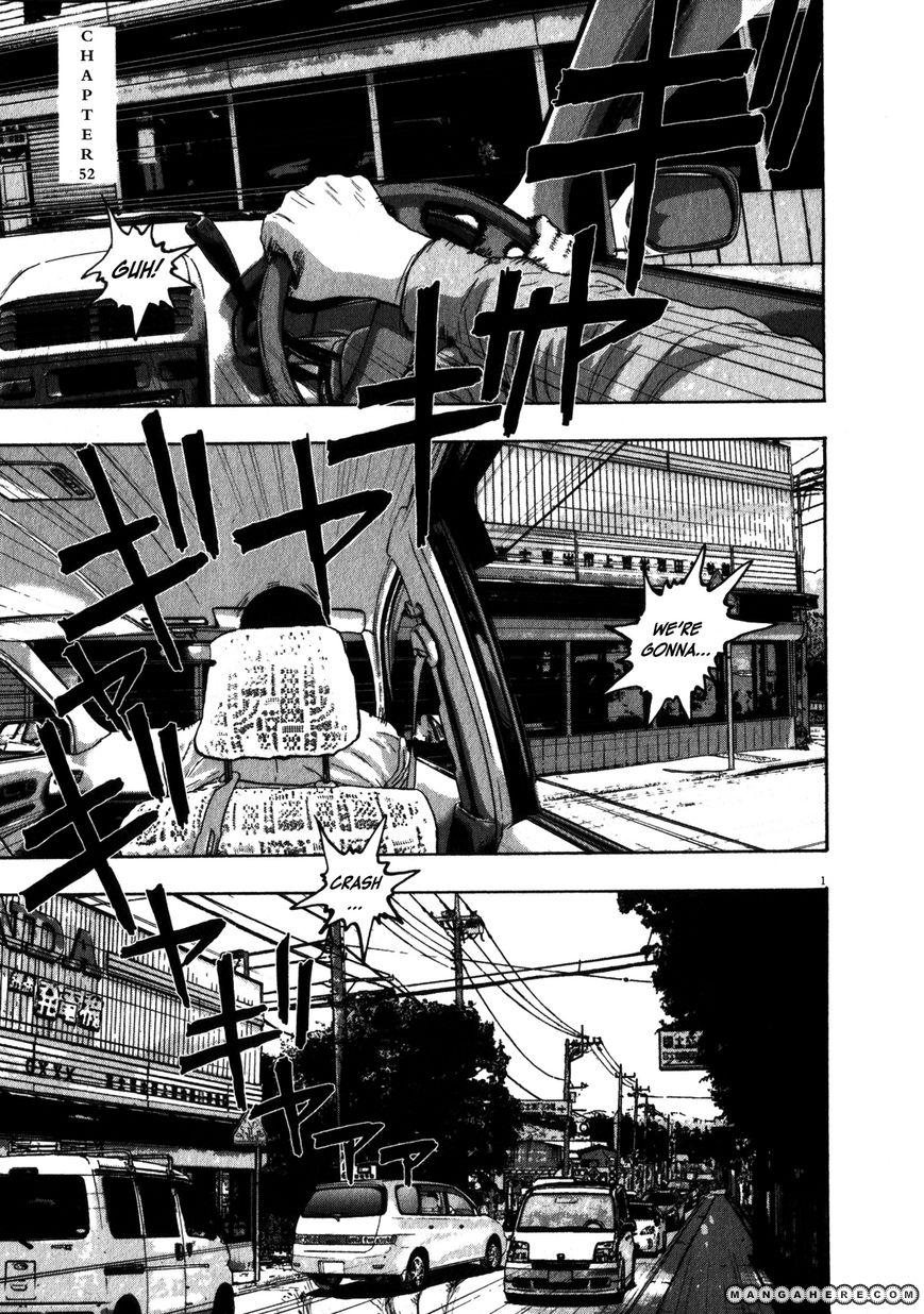 I am a Hero 52 Page 1