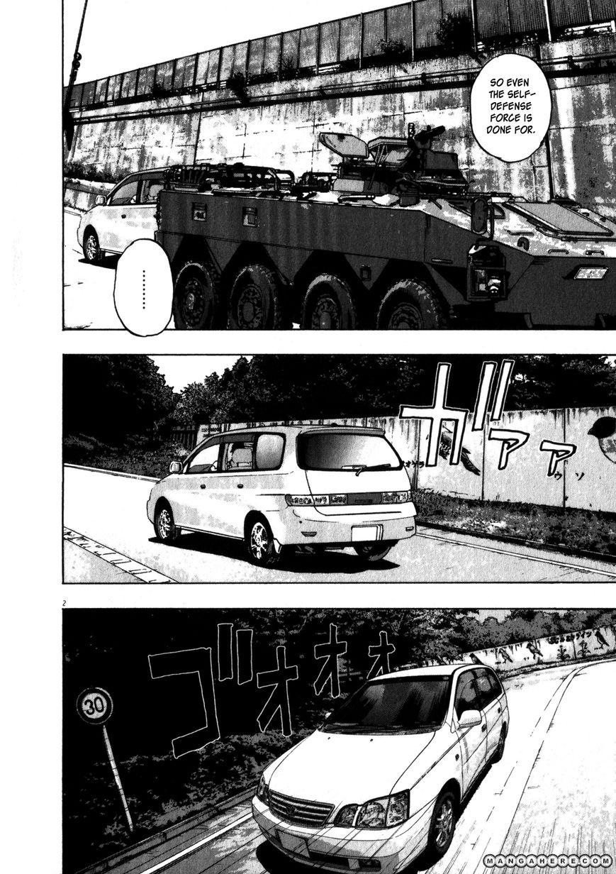I am a Hero 53 Page 2