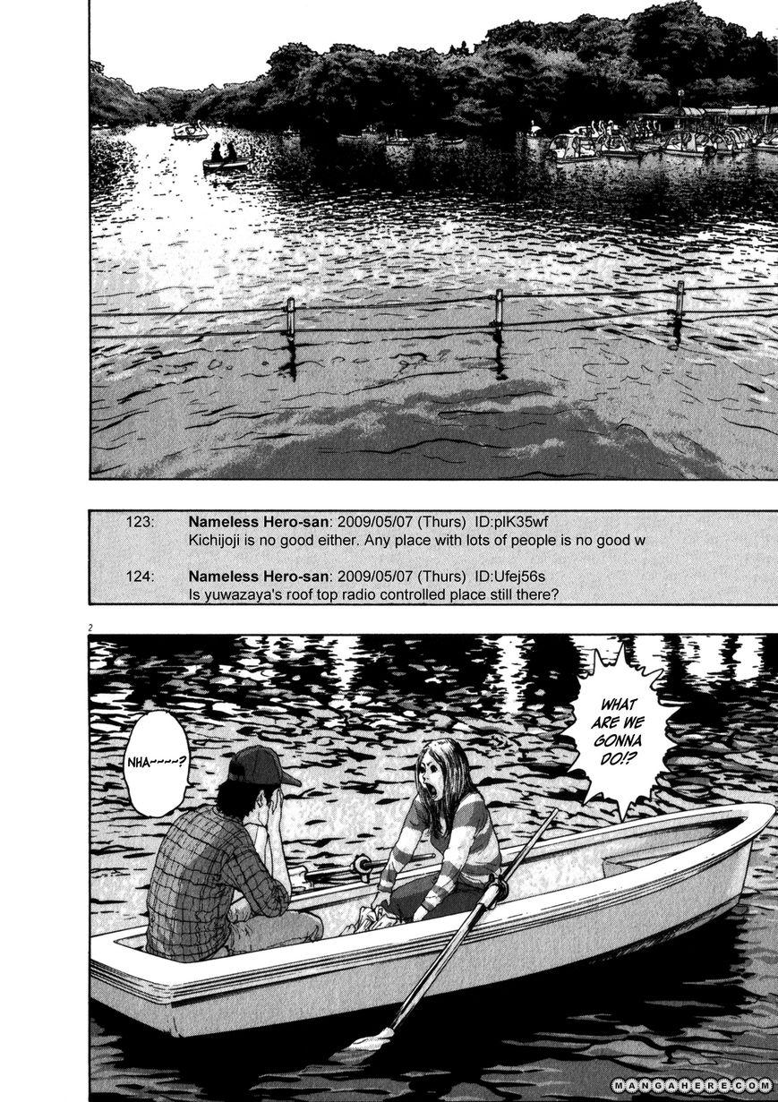 I am a Hero 57 Page 3