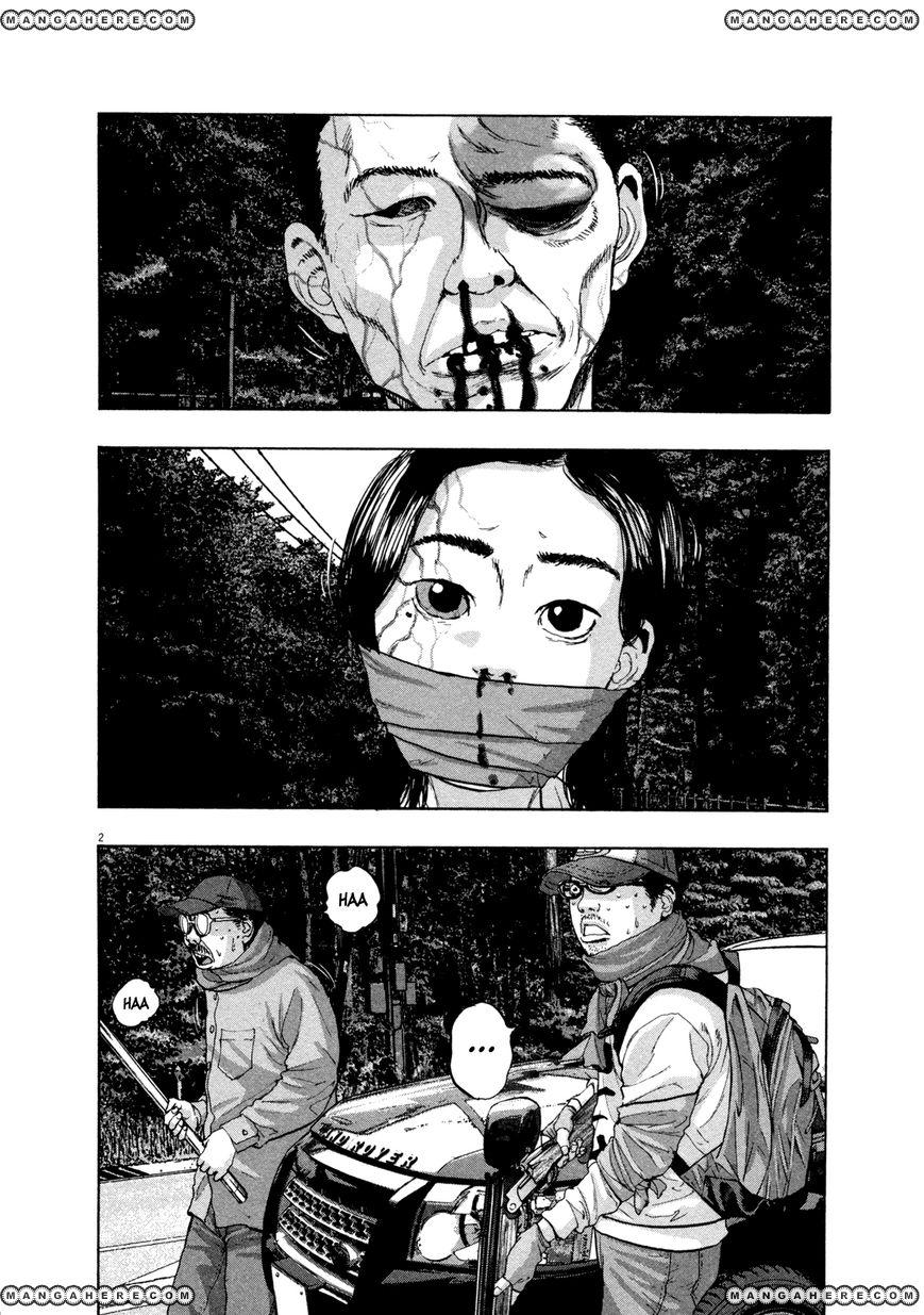 I am a Hero 60 Page 2