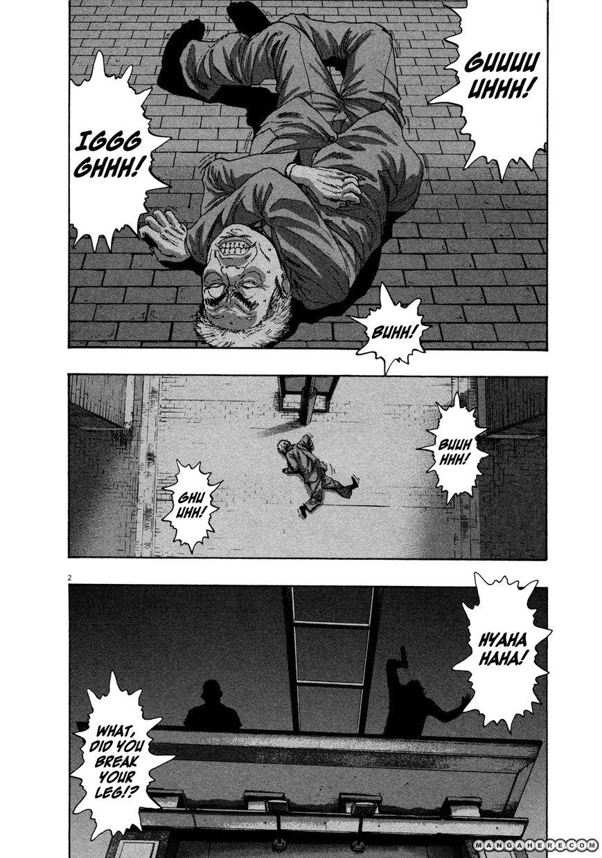I am a Hero 70 Page 2