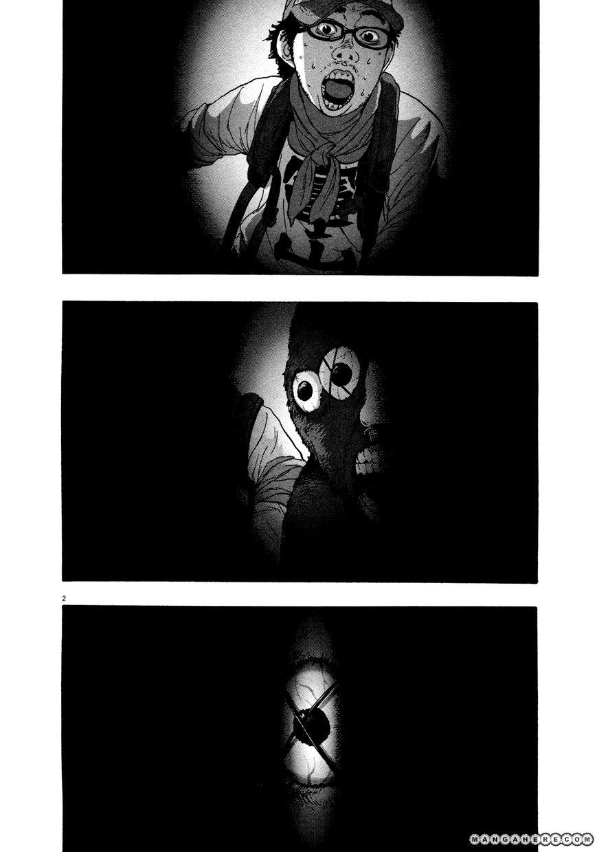 I am a Hero 78 Page 2