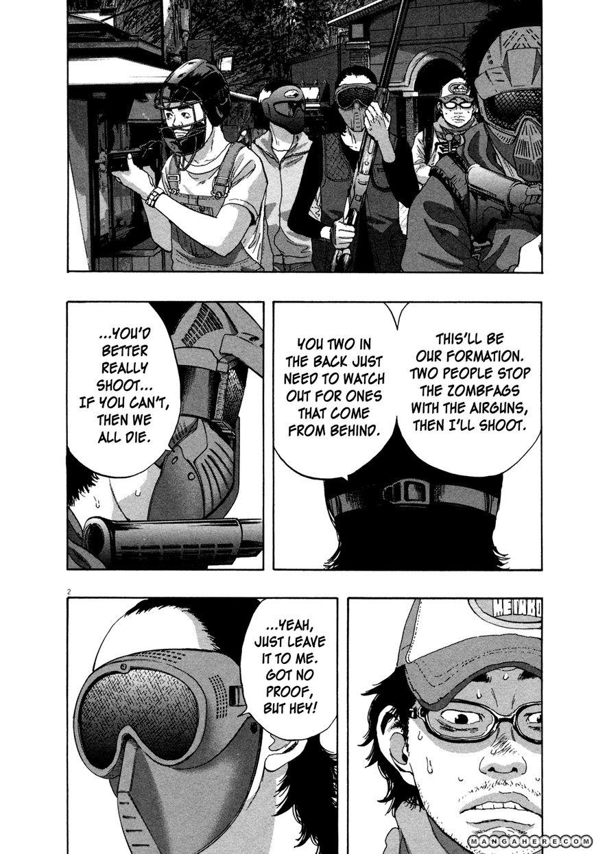 I am a Hero 79 Page 2