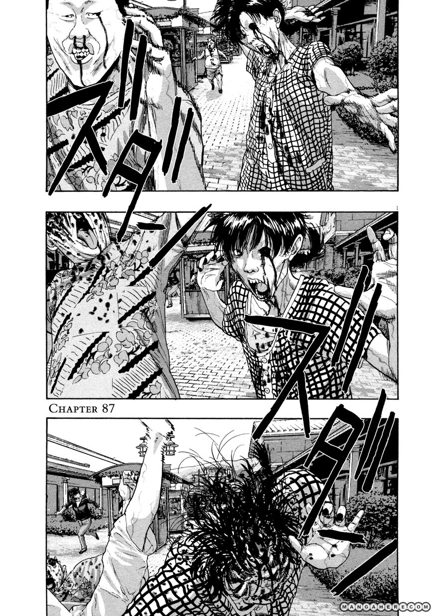 I am a Hero 87 Page 1
