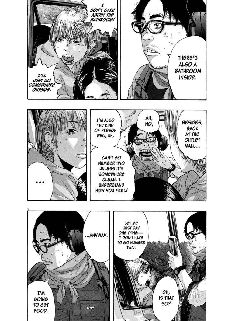 I am a Hero 103 Page 4