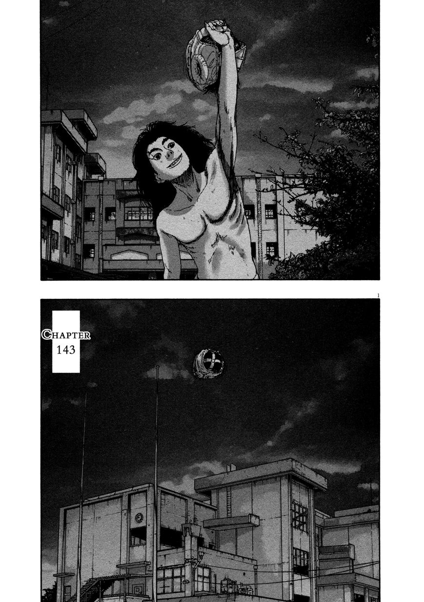 I am a Hero 143 Page 1