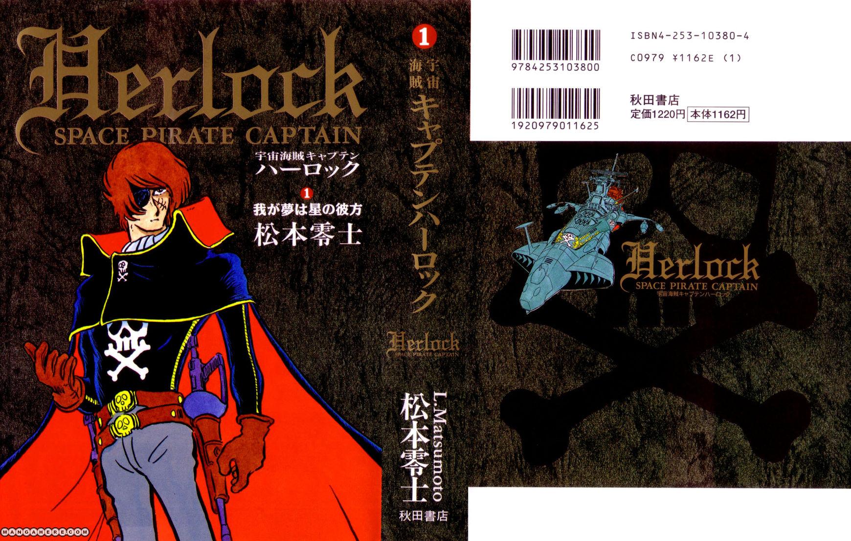 Uchuu Kaizoku Captain Harlock 1 Page 1