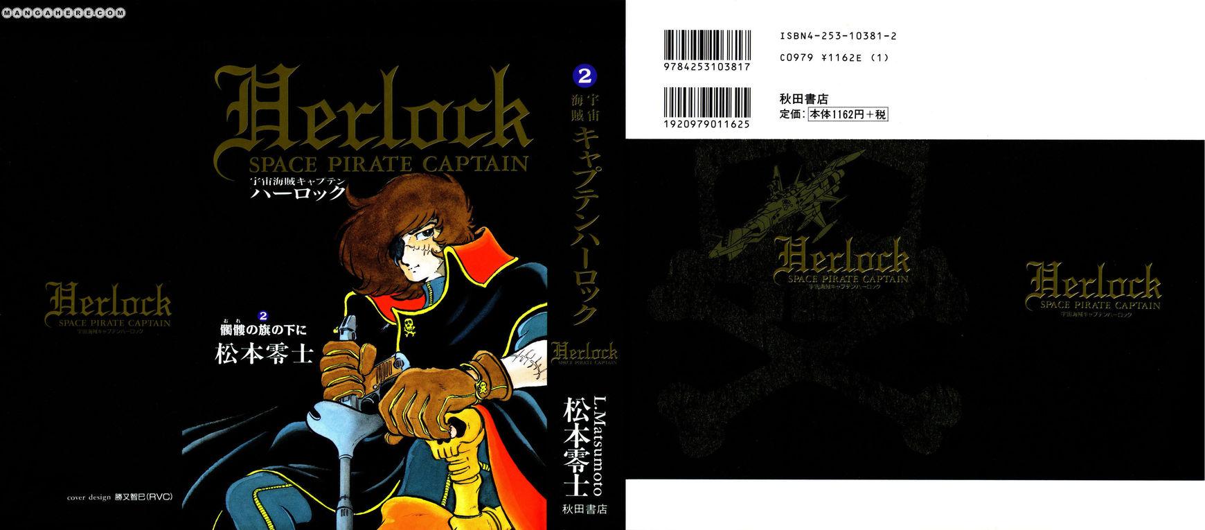 Uchuu Kaizoku Captain Harlock 1 Page 3