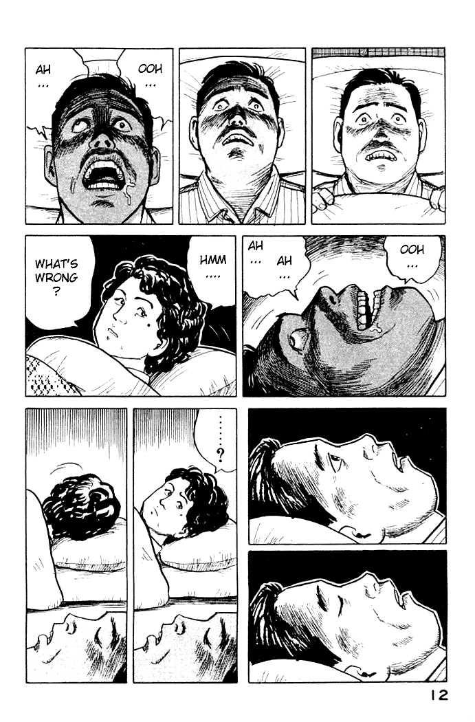 Kiseijuu 1 Page 2