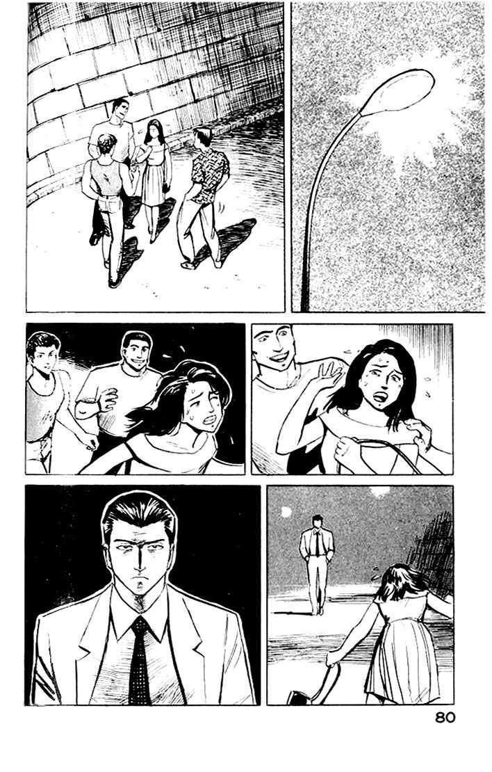 Kiseijuu 3 Page 2