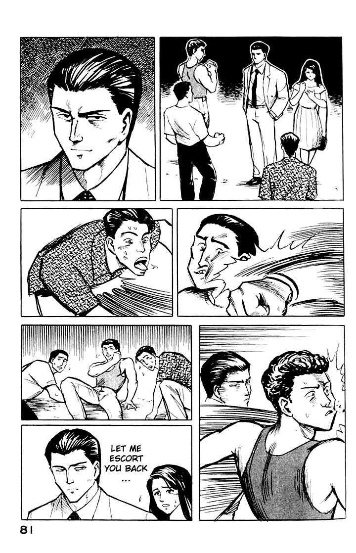 Kiseijuu 3 Page 3
