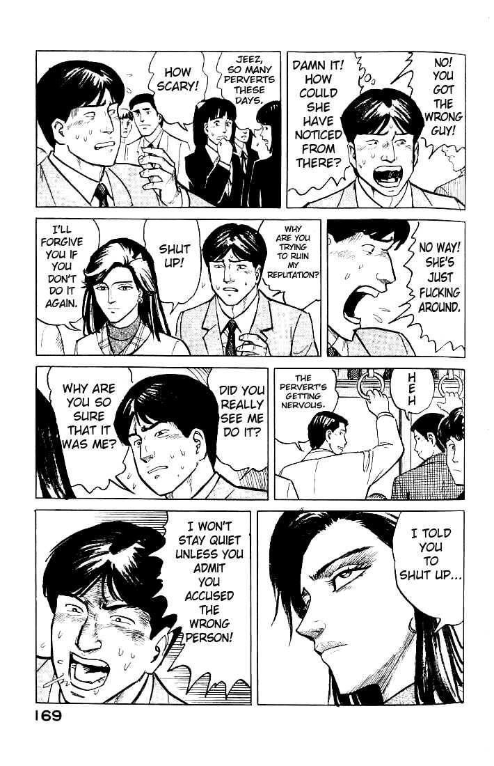 Kiseijuu 6 Page 2