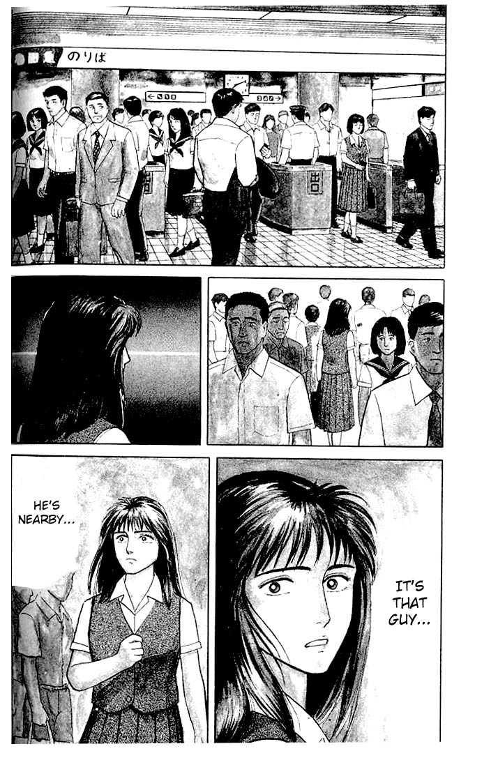 Kiseijuu 17 Page 2