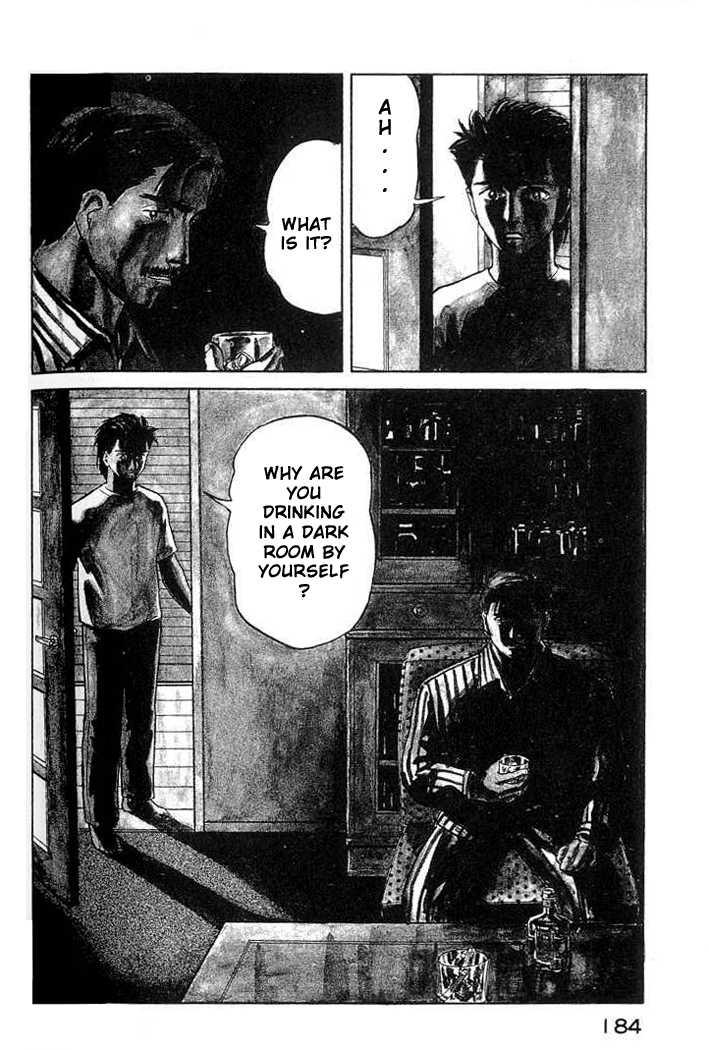 Kiseijuu 20 Page 2