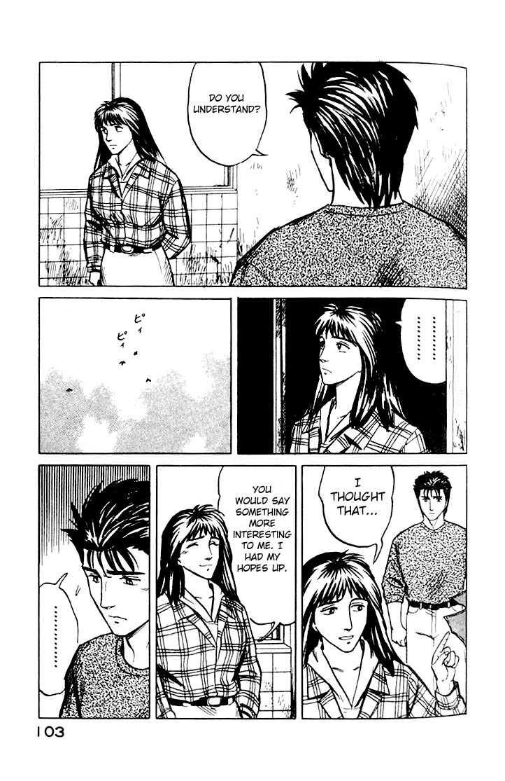 Kiseijuu 30 Page 3