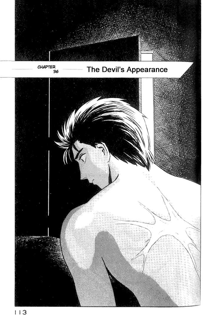 Kiseijuu 36 Page 1